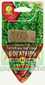 Зелень Петрушка листовая Богатырь /Аэлита/ Сеялка плюс