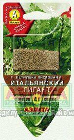 Зелень Петрушка листовая Итальянский Гигант /Аэлита/ Сеялка плюс