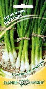 Поступление семян!! Успейте купить! — Лук — Семена овощей