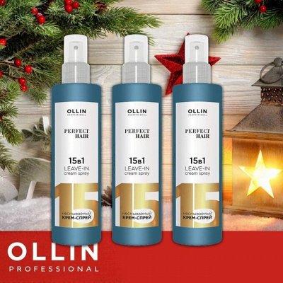 Парикмахерские штучки - Для мужчин! — OLLIN PROFESSIONAL — Для волос