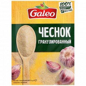 Чеснок Galeo гранулированный 16 г.