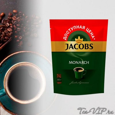 Мир КОФЕ ЧАЯ ШОКОЛАДА! Низкие Цены! Быстрая Раздача! — Кофе Jacobs. Растворимый — Растворимый кофе