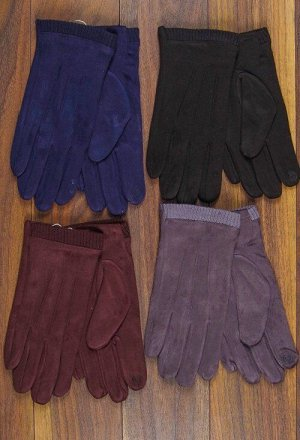 Перчатки мужские (под замшу), сенсор.