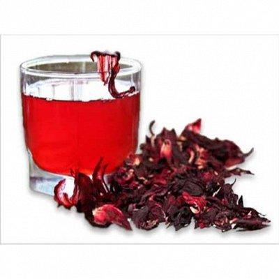 Косметика из Азии. Подарочные наборы — Чай, чайные напитки — Травы и сборы