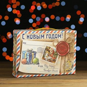 """Новогодний подарок """"Посылка мини"""" картонная упаковка, 900 г"""