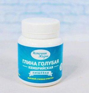 Глина Голубая Кембрийская в таблетках
