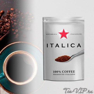 Мир КОФЕ ЧАЯ ШОКОЛАДА! Низкие Цены! Быстрая Раздача! — Кофе ITALIKA,Tcibo,Cafe Creme Растворимый. — Кофе и кофейные напитки