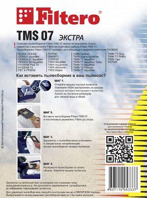 Filtero TMS 07 (3) ЭКСТРА, пылесборники для ТHOMAS