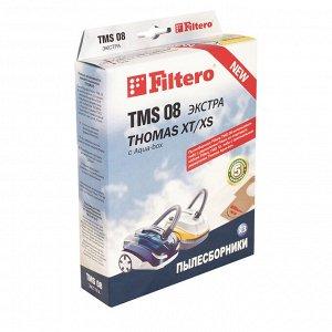 Filtero TMS 08 Экстра пылесборники  для ТHOMAS