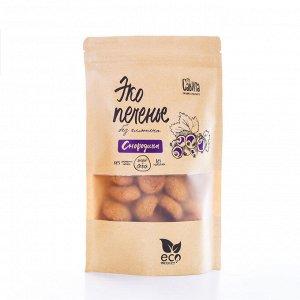 Печенье  без глютена «Смородина»