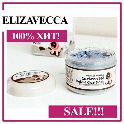💯Хиты корейской косметики-пирамидки+ подарочные наборы! — Elizavecca-Высокое качество, красивая кожа — Увлажнение