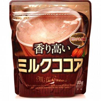 Мир КОФЕ ЧАЯ ШОКОЛАДА! Низкие Цены! Быстрая Раздача! — Какао с молоком Meito Milk Cocoa (Япония) — Чай, кофе и какао