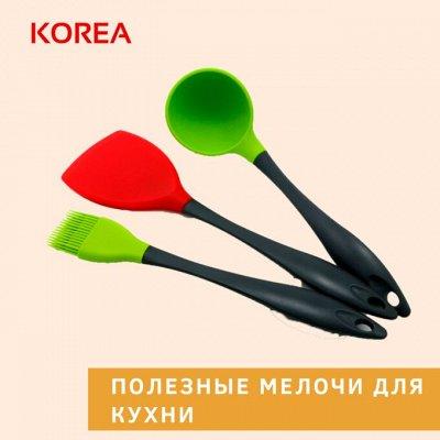 🔥 🇰🇷 Лучшие Корейские товары для дома! Быстрая доставка — Терки, точилки, прихватки, половники, лопатки, доски. — Аксессуары для кухни