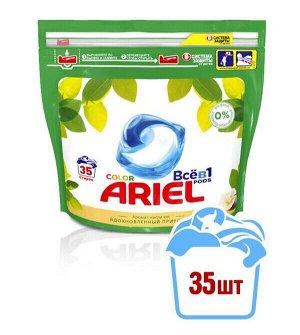 Гель для стирки  в капсулах ARIEL Масло Ши (35 шт)