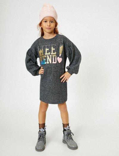 KOTON - распродажа детской одежды