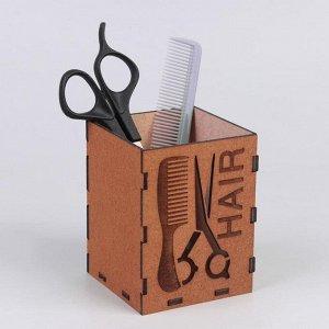 Подставка для парикмахерских принадлежностей «HAIR», 10,5 ? 8 см, цвет коричневый