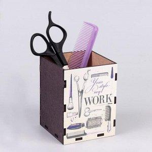 Подставка для парикмахерских принадлежностей «WORK», 10,5 ? 8 см, цвет фиолетовый/белый