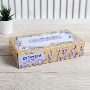 Салфетки бумажные в коробке «Прованс», 100 шт.