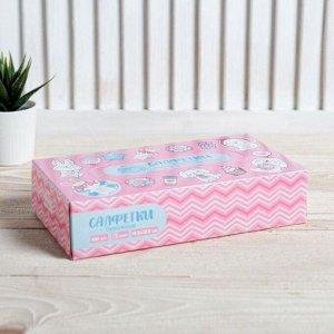 Салфетки бумажные в коробке «Зайки», 100 шт.