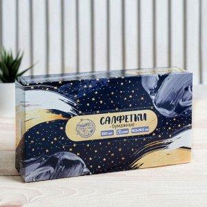 Салфетки бумажные в коробке «Космос», 100 шт.