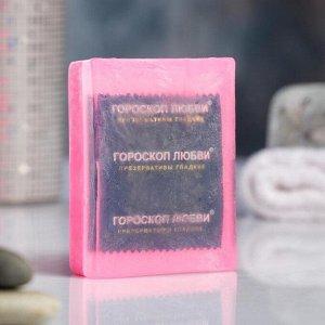 """Мыло """"Экстренная помощь"""" с презервативом розовое, 105гр"""