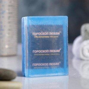 """Мыло """"Экстренная помощь"""" с презервативом голубое, 105гр"""