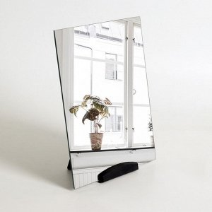 Зеркало на подставке, зеркальная поверхность 17,5 ? 22 см, цвет чёрный