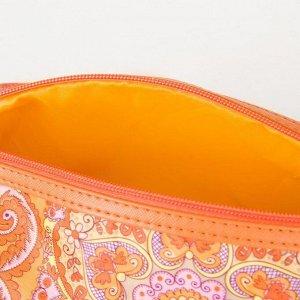 Косметичка дорожная, отдел на молнии, цвет оранжевый