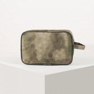 Косметичка дорожная, отдел на молнии, наружный карман, цвет камуфляж