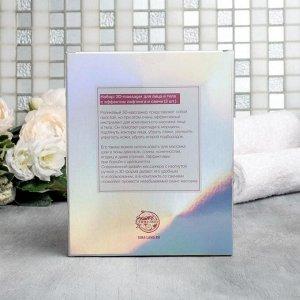 3D-массажёр для лифтинга и свечи (3 шт.) Home SPA box, 17 х 13,8 см