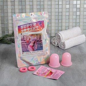 Набор: резинки 2 шт. и антицеллюлитный массажёр «Идеальное тело», вакуумные банки, 5,5 х 6 см