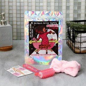 Набор: массажёр-барабан для тела и повязка для головы «В зимний вечер – массаж и свечи», 19 х 8,5 см 5097835