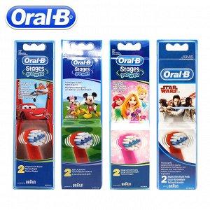 Насадки для детей Braun Oral-B Stages Kids