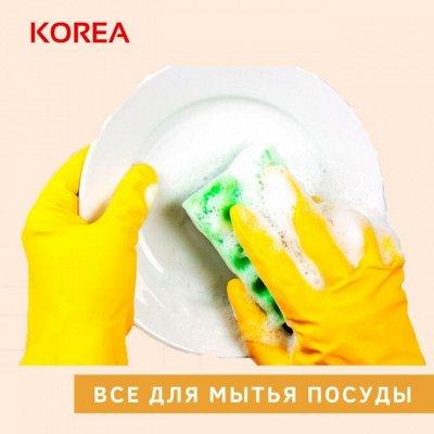 🔥 🇰🇷 Лучшие Корейские товары для дома! Быстрая доставка — Для мытья посуды из Южной Кореи — Хозяйственные товары