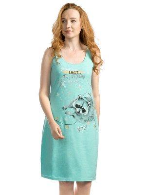 PELICAN Платье