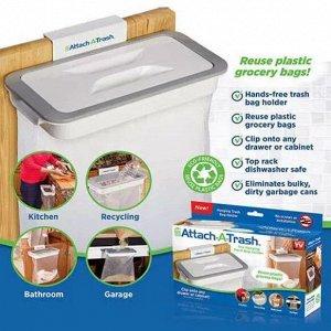 Навесной держатель мусорных пакетов