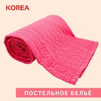 🔥 🇰🇷 Лучшие Корейские товары для дома! Быстрая доставка — Комплект постельного белья, наволочки, простыни, покрывало. — Постельное белье