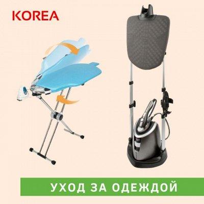 🔥 🇰🇷 Лучшие Корейские товары для дома! Быстрая доставка — Для ухода за одеждой. Отпариватели, гладильные доски — Пароочистители и стеклоочистители