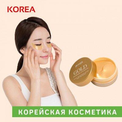 🔥 🇰🇷 Лучшие Корейские товары для дома! Быстрая доставка — Южно Корейская косметика — Красота и здоровье