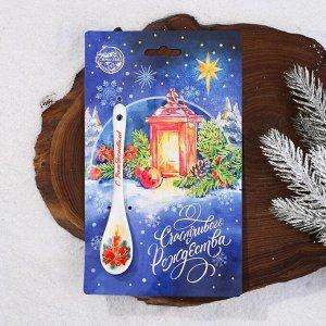 Ложка сувенирная «Свеча»