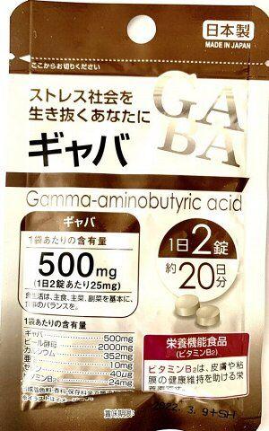 Gamma - aminobutyric acid