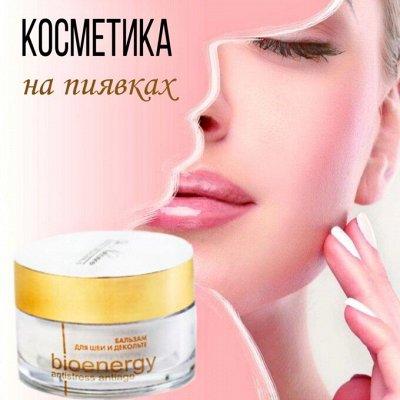 Dr. Nikonov. Косметика на пиявках. Эффект на лицо