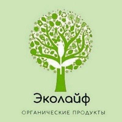 •Сибирские органические продукты • Новинки •