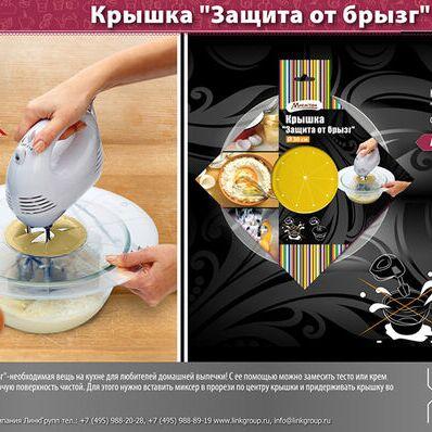 Linkgroup: Новые ТМ для дома/есть гирлянды  — мармитон — Ванная