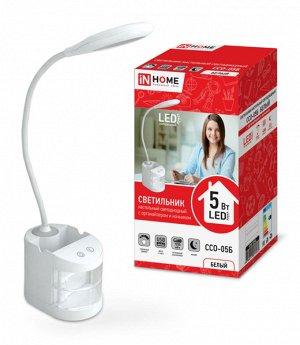 Светильник настольный светодиодный ССО-05Б 5Вт сенсор-диммер с органайзером USB БЕЛЫЙ IN HOME