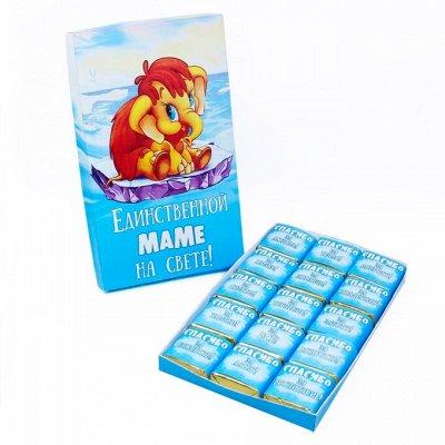 Шоколадные наборы к дню матери Для любимых