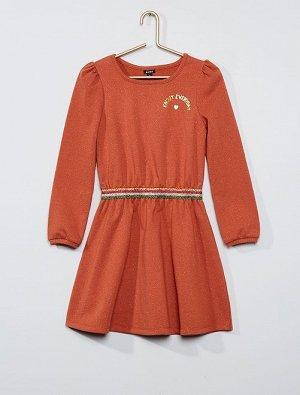 Платье из мольтона