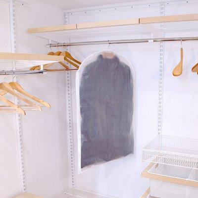 Губки, мочалки, массажеры. — Чехлы для хранения вещей из спанбонда — Системы хранения