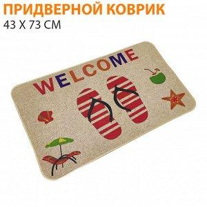 Придверной коврик / 43 x 73 см
