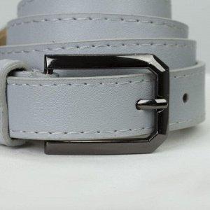 Ремень женский, ширина - 2,3 см, пряжка металл, цвет серый